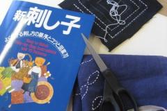 sashiko00015